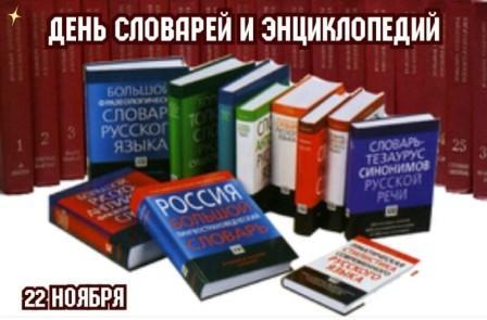 http://sorobr3.ucoz.com/nov20/i.jpg