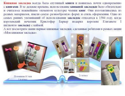 http://sorobr3.ucoz.com/nov20/knizhzak.jpg