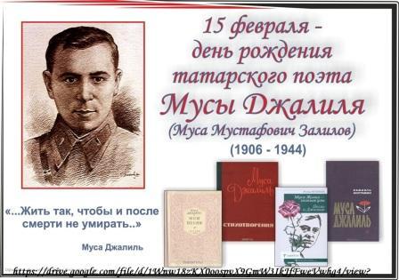 http://sorobr3.ucoz.com/vew21/mus_dzhalil.jpg