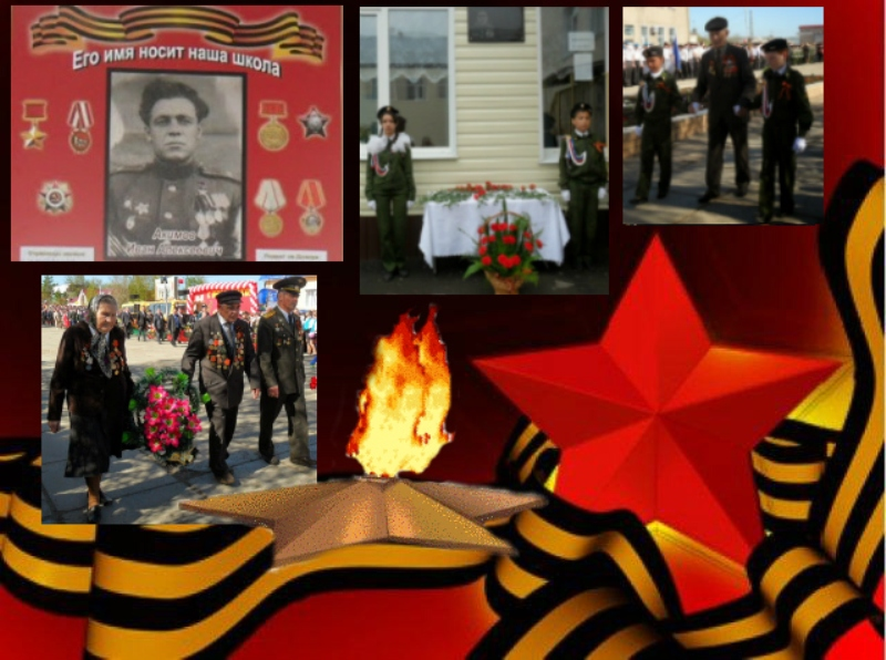 Место встречи доска объявлений школа 3 город нурек дать объявление сдать комнату хабаровск